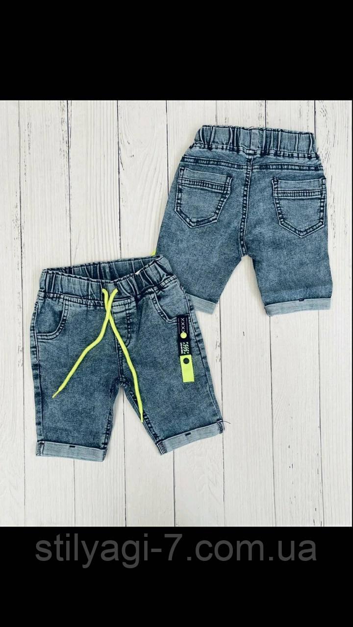 Джинсові бриджі для хлопчика 8-12 років синього кольору на резинці, з кишенями оптом