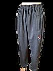 Чоловічі спортивні штани розмір від 54 по 62. Від 3 шт. по 135 грн, фото 3