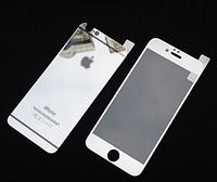 Защитное двойное серебряное стекло для Iphone 6 Plus, фото 1