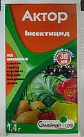 Актор інсектицид (аналог Актара) 1,4 г, Сімейний сад
