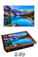 """Поднос на подушке """"Бирюзовое альпийское озеро и горы"""", фото 1"""
