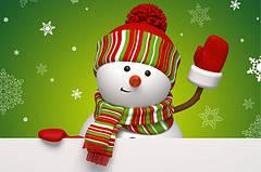 Поздравляем с Новым Годом и Рождеством Христовым!!! (Вітаємо з Новим Роком та Різдвом Христовим !!!)