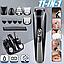 Триммер набор Машинка VGR V-012 6 в 1 Чёрный V012 для стрижки волос для Бороды и носа Аккумуляторный тример, фото 4