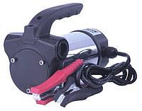 Насос для дизельного топлива DS12V Насосы+, фото 1