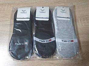 Стильні бавовняні шкарпетки для чоловіків «Сліди Чоловічі» Силікон, фото 3