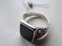 Срібна Печатка