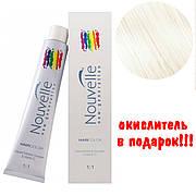 Фарба для волосся 12.013 Nouvelle Hair Color Ультрасветлый блондин плюс з бежевим відтінком 100 мл