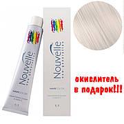 Фарба для волосся 12.20 Nouvelle Hair Color Аметистовий блондин 100 мл