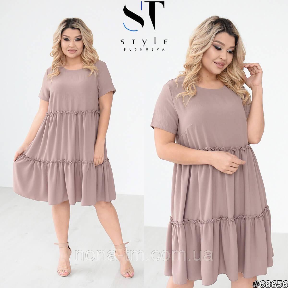 Женское платье летнее с коротким рукавом