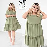 Женское платье летнее с коротким рукавом, фото 2