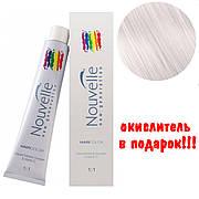 Фарба для волосся 12.8 Nouvelle Hair Color Річкова перлина 100 мл