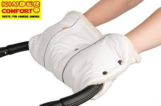 Муфта на овчине для коляски и санок, с кнопками (Белый), Kinder Comfort