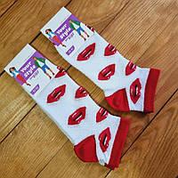 """Шкарпетки """"Губи"""", розмір 37-39, колір білий"""