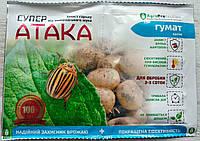 Супер Атака інсектицид 4мл + Гумат калію стимулятор росту 10мл//2сотки  Агро Протекшн, фото 1