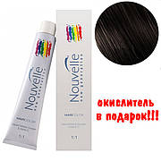 Фарба для волосся 2 Nouvelle Hair Color Дуже темно-коричневий 100 мл