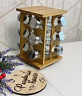 Набор ёмкостей Kamille для специй на квадратной подставке для сервировки стола KM-7035