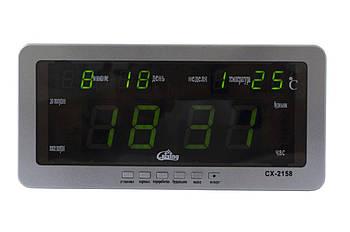 Годинники настільні PRC - Caixing CX-2158 (EL-2158-2)