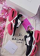 Премиум качество женские брендовые кроссовки Balmain