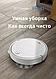 Акумуляторний робот-пилосос ES-28 для сухого та вологого прибирання (3Вт), фото 7