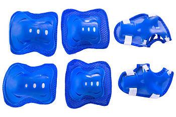 Комплект защиты суставов Xazar - подростковый синий (PG-6-2)