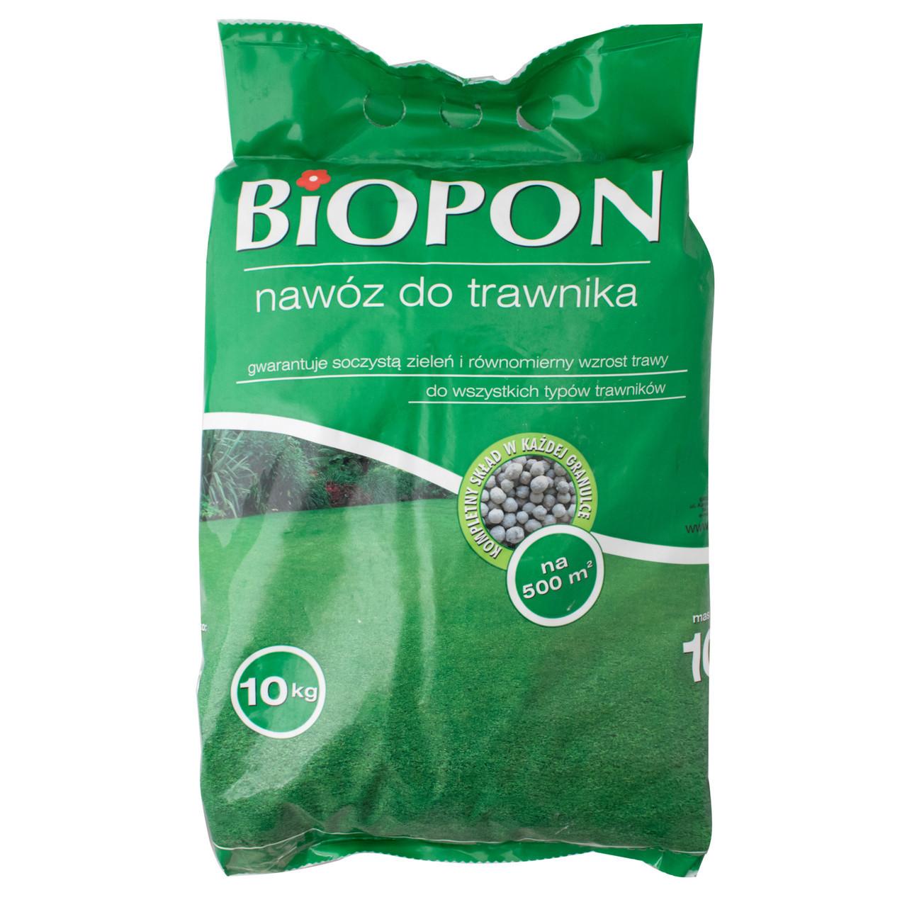 Добриво гранульоване для газонів 10 кг, BIOPON