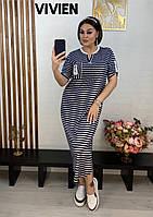 Женское летнее платье-миди в полоску батал. Размер: 48-50, 52-54, 56-58. Цвет: чёрный, темно-синий