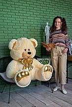 Плюшевый медведь Макс 145 см цвет персиковый | Мягкая игрушка мишка | Плюшевый мишка от производителя