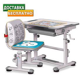 Детский комплект парта и стул растущие Evo-kids BD-08