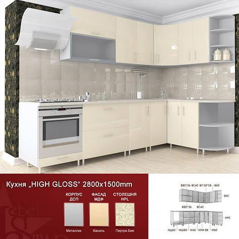 Кухня угловая HIGH GLOSS 2,8 х 1,5 м, фото 2