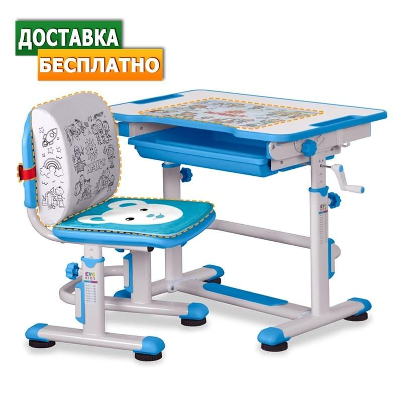Evo-kids BD-08 | Дитяча парта зі стільчиком трансформер | Парта растишка для дітей