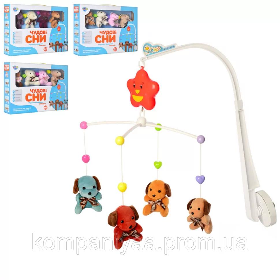 Карусель з іграшками на ліжечко D120-21-22-23 заводна