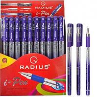 """От 50 шт. Ручка """"I Pen"""" RADIUS диспенсер 50 штук, фиолетовая 500184 купить оптом в интернет магазине От 50 шт."""