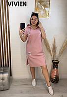 Женское спортивное летнее платье батал. Размер: 48-50, 52-54, 56-58. Цвет: чёрный, оливка, пудра, электрик.