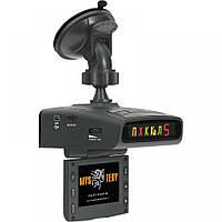 Комбинированное устройство Mystery MRD-820HDVS