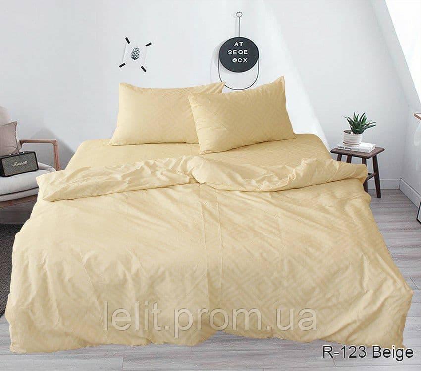 Евро комплект постельного белья R123Beige