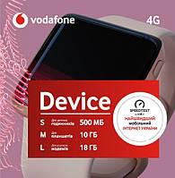 Стартовый пакет Vodafone Device M