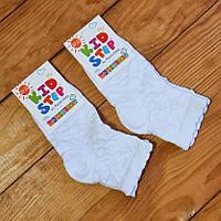 """Носки для девочки белые """"Ажур"""", размер 12-14 / 1-2 года"""