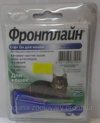 ФРОНТЛАЙН СПОТ ОН  для кошек от блох и клещей, вшей, власоедов, фото 2