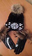 Комплект шапка+перчатки с натуральной опушкой