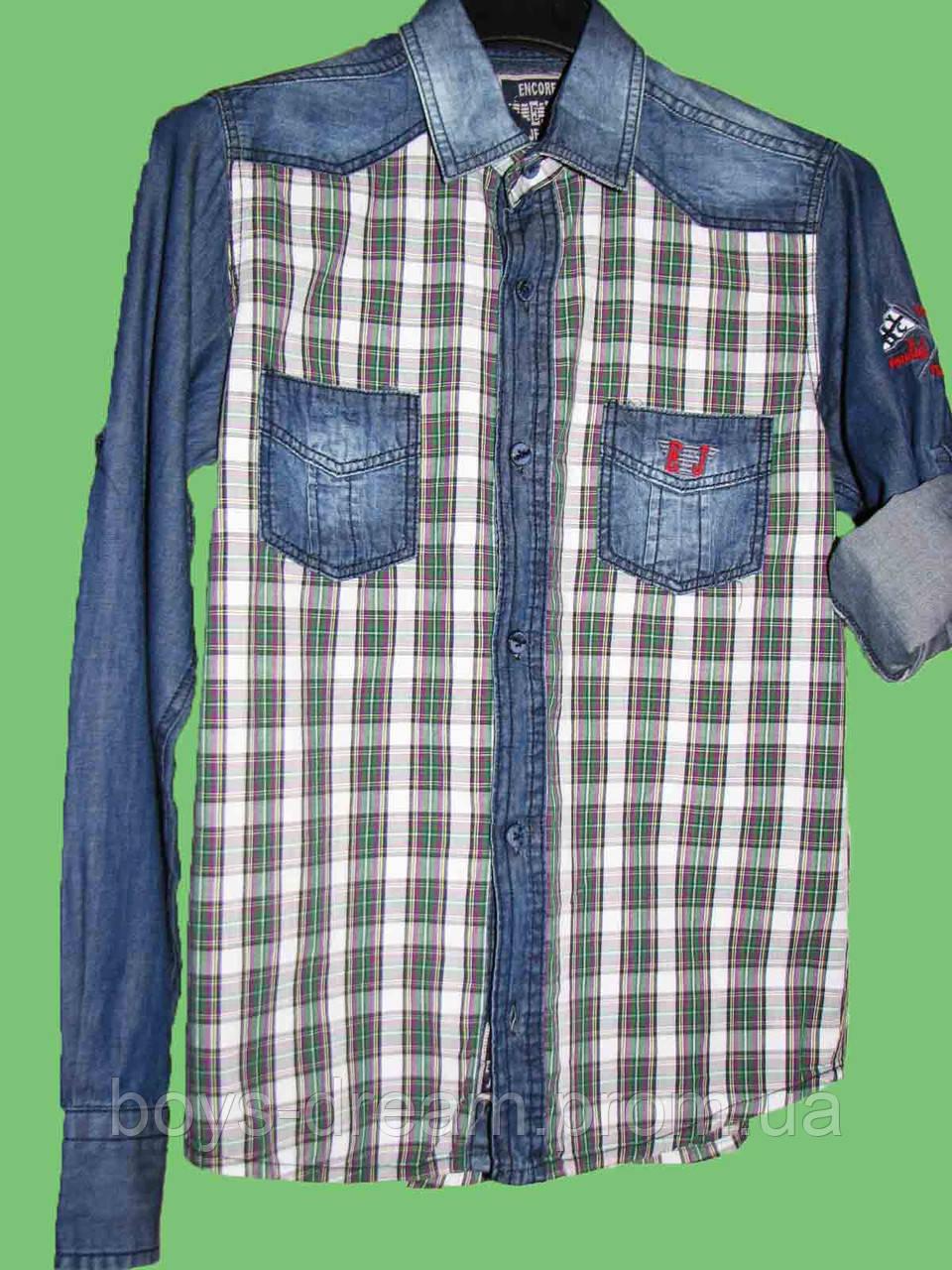 Рубашка для мальчика 152 Турция