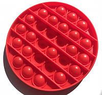 Сенсорна іграшка Pop It антистрес Вічна Пупырка Однотонна Коло