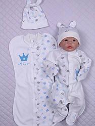 """Набір """"Принц"""" - 4 предмета (кремовий/рис.(корони-блакитні), інтерлок)"""