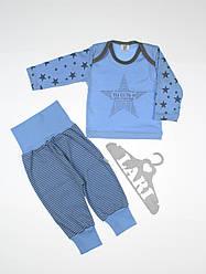 """Набір """"Ти є"""" (штанці і футболка з довгим рукавом) (блакитний, інтерлок, (62))"""