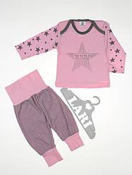 """Набір """"Ти є"""" (штанці і футболка з довгим рукавом) (рожевий, інтерлок, (62))"""