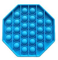 Сенсорная игрушка Pop It антистресс Вечная Пупырка Однотонная Восьмиугольник