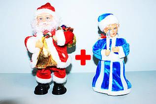 Дед Мороз и Снегурка-Танцуют и поют- + ПОДАРОК !!!