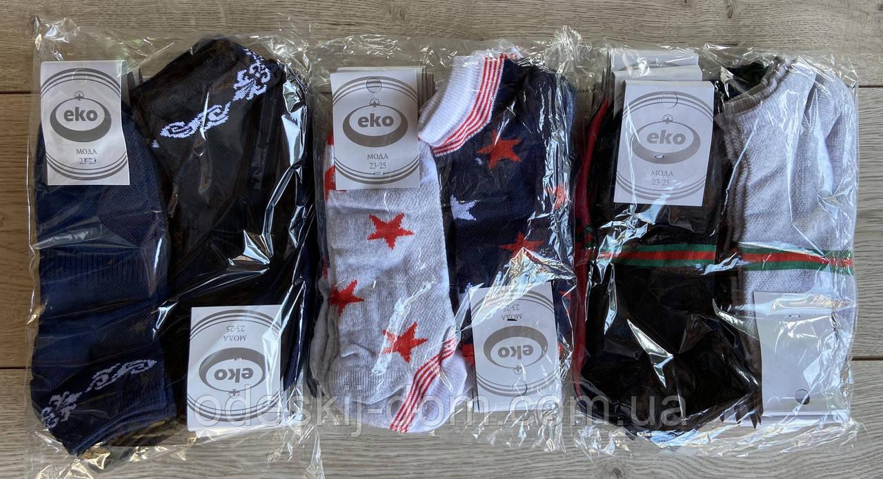 Підліткові шкарпетки на дівчинку в сіточку стрейч™ Еко 21-23р