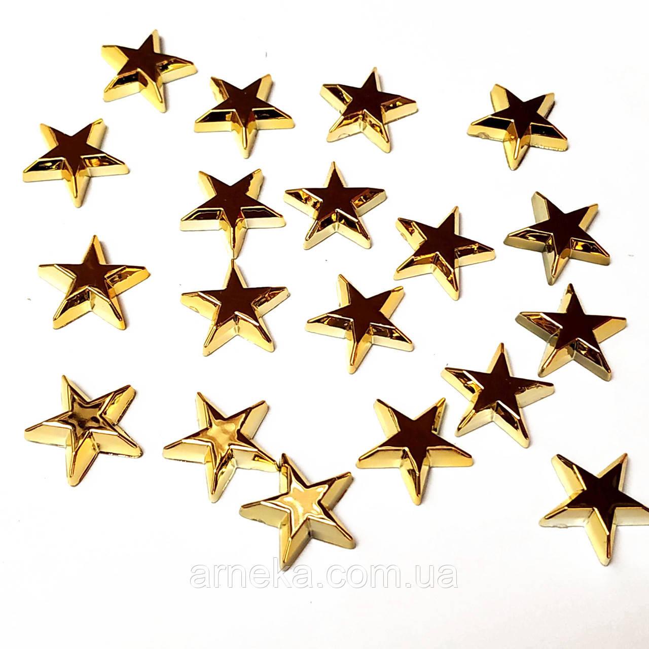 Серединка, кабошон звездочка под золото, 14 мм