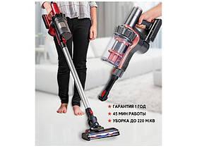 Бездротовий пилосос Cordless Vacuum Cleaner Max Robotics Червоний