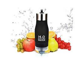 Пляшка для води, соковижималка H2O Water Bottle Чорний